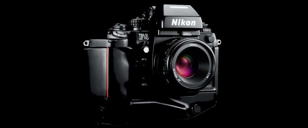 Nikon F4s – The Brick
